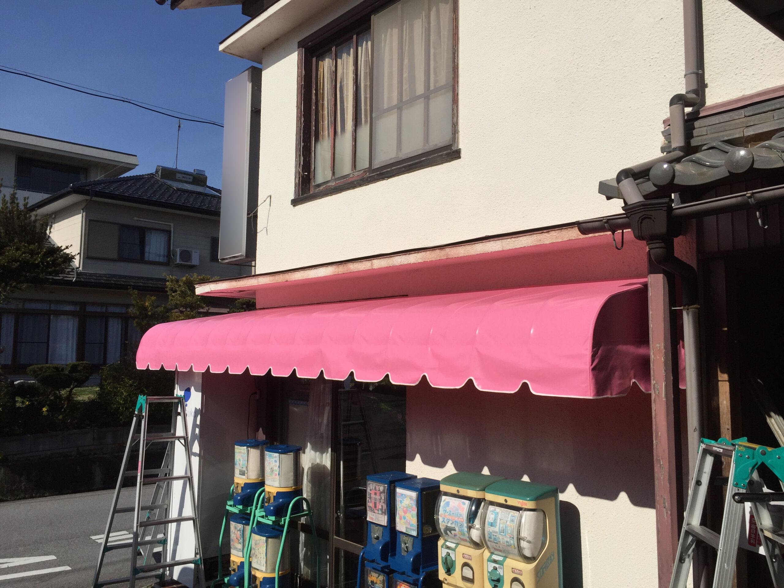 店舗テント 装飾テント