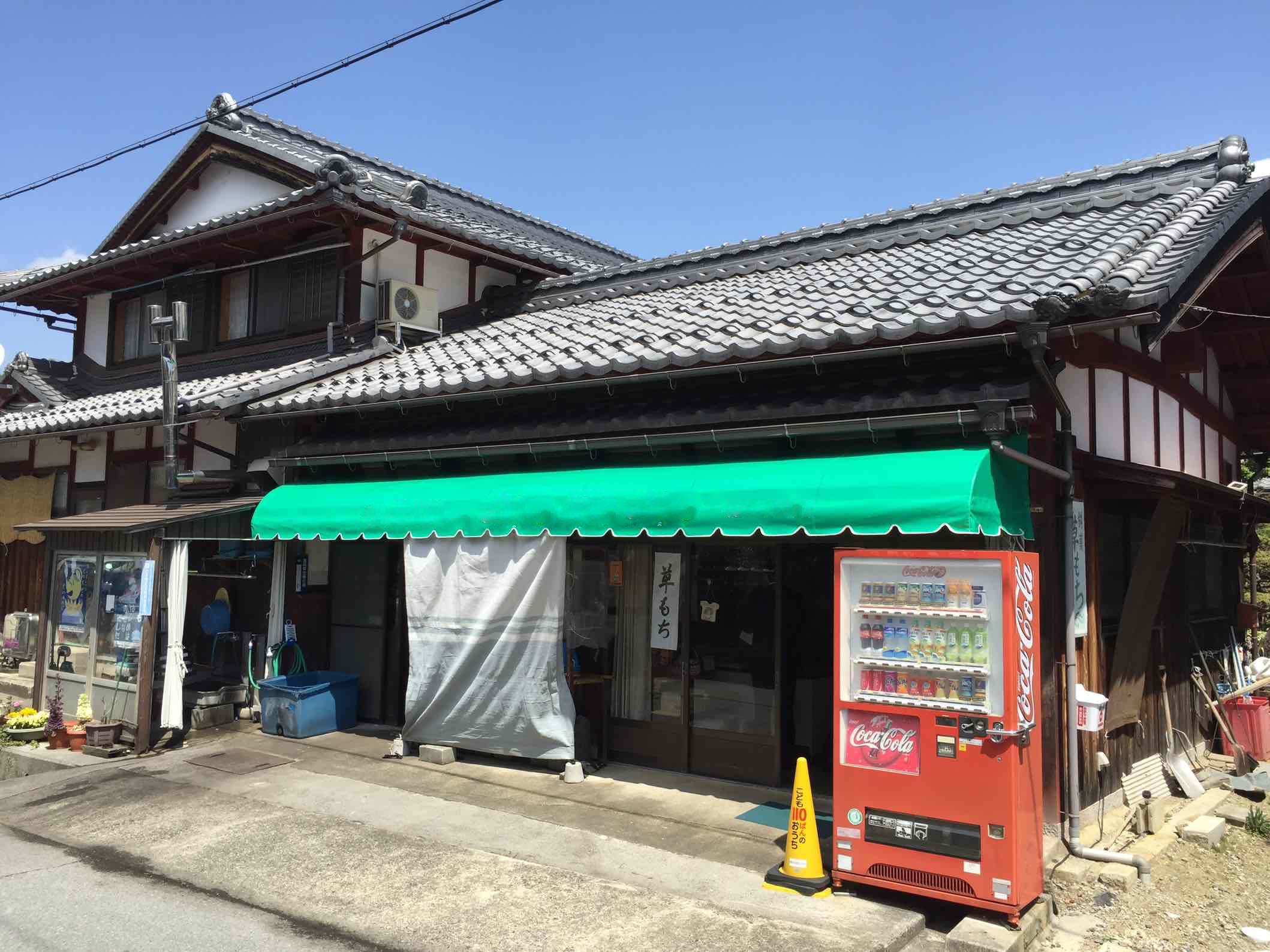 店舗 軒先テント